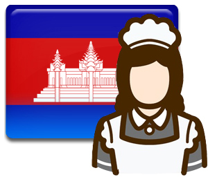 Cambodian | Philippines | Indonesian | Maid Agency | Maid Station
